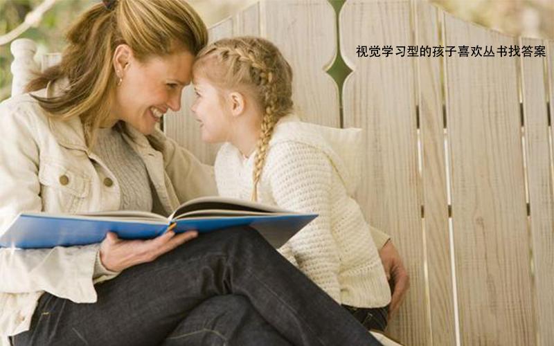 孩子阅读量很大却不识字?我终于找到原因了