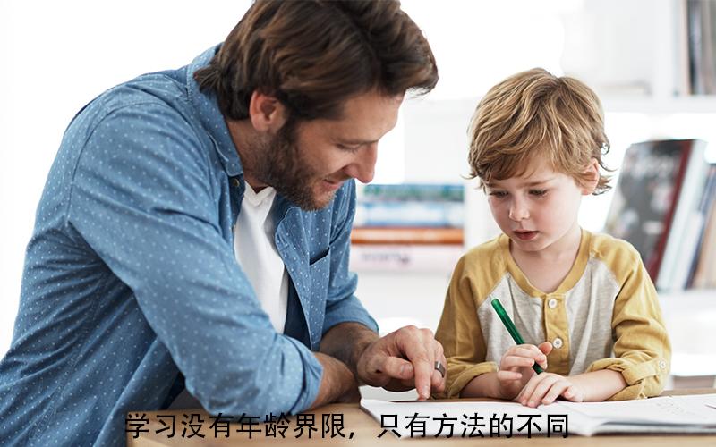 教宝宝认字,从这些小秘诀入手,让孩子更能快人一步