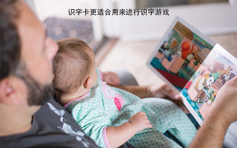 学前识字1000个:一点都不难,你家娃也可以做到