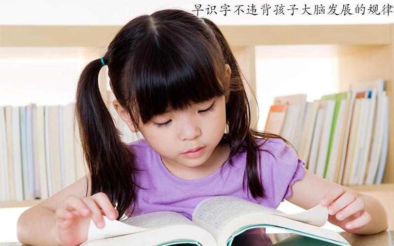 不买课不报班,两个月就能让孩子识字过百