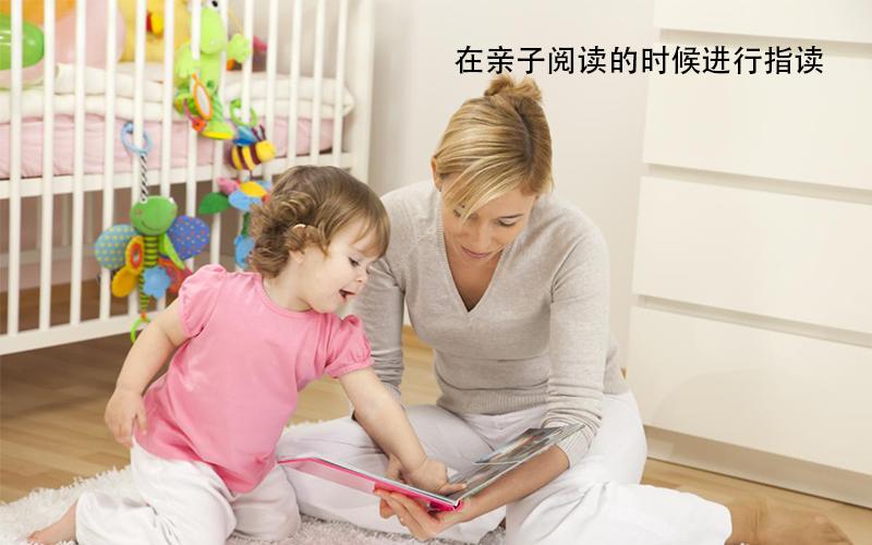 家有4-8岁孩子必读:阅读识字规律在这里