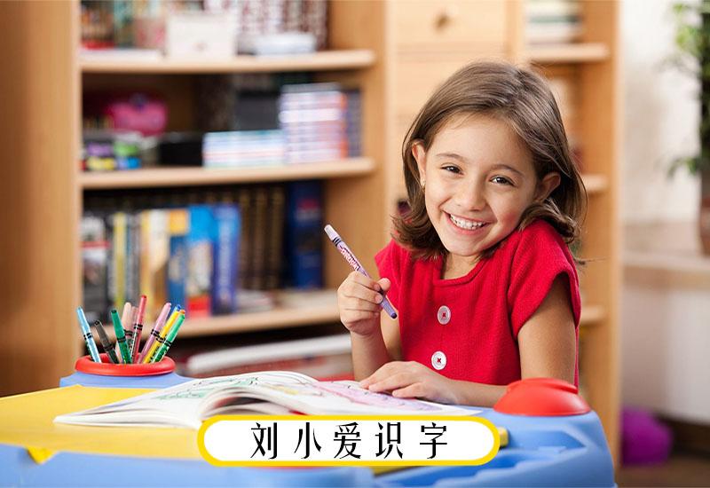 一天中最适合孩子学习识字的四个黄金时间段,你不知道,孩子学习就是在做无用功!