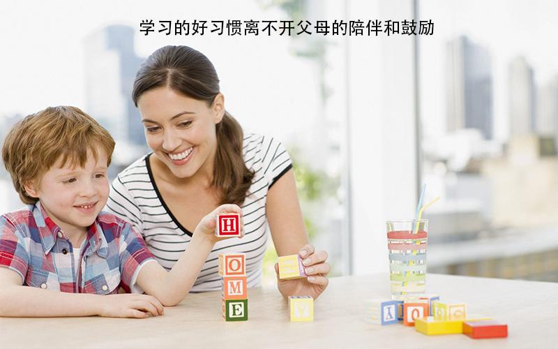 """谈谈""""幼升小""""这件事,传授幼儿识字好方法"""