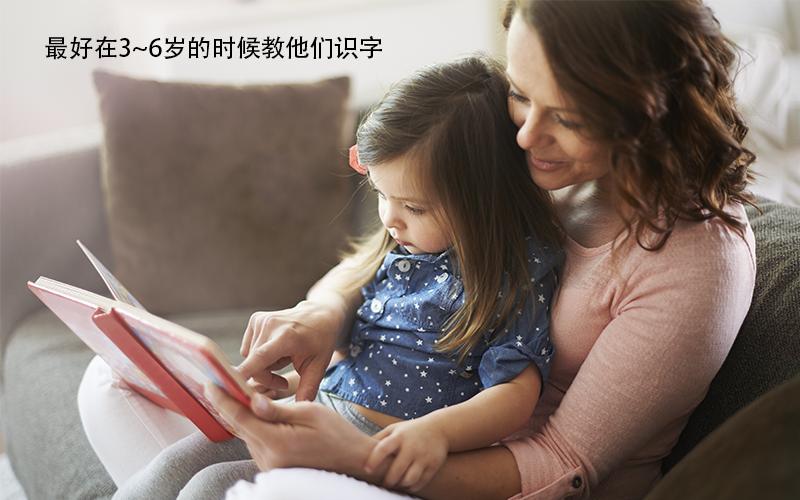 宝宝最佳识字年龄到底是几岁?很多宝妈都错过了