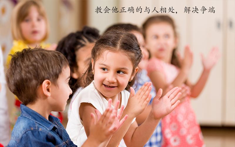四周岁的宝宝应该要学会什么?