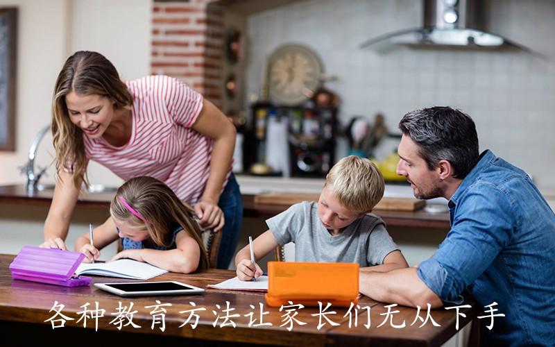 认1000个汉字不如做游戏,这样做宝宝识字快乐又有效