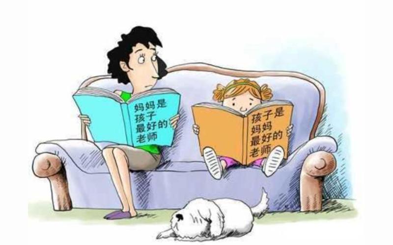 父母是孩子最好的老师