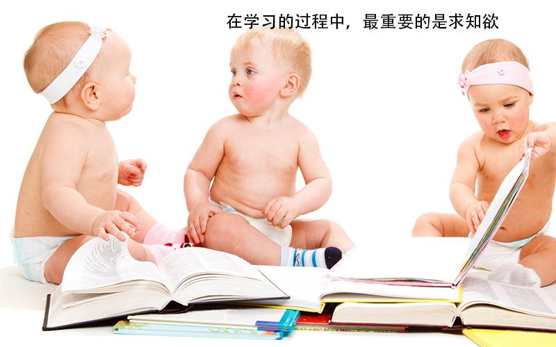 家长学会这6种方法,宝宝识字不再难