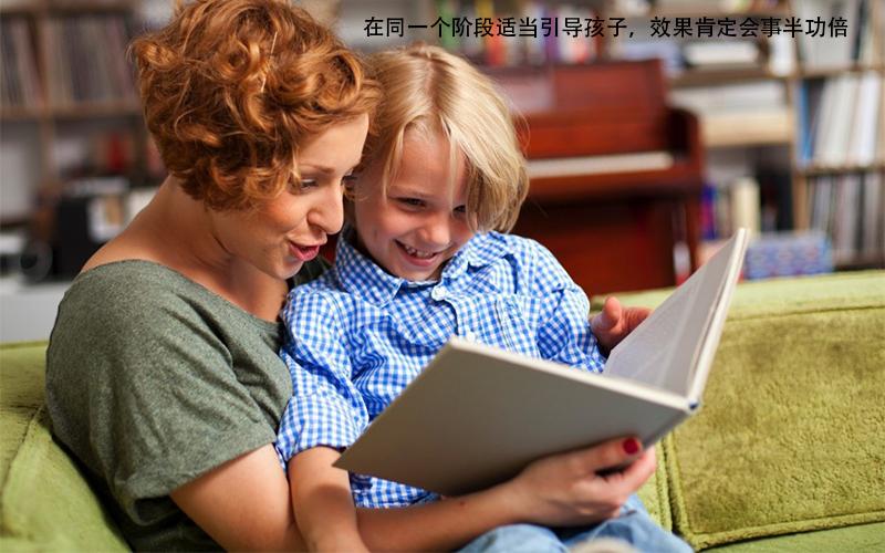 据最新研究表明,只要方法正确,孩子也能早早地识字!