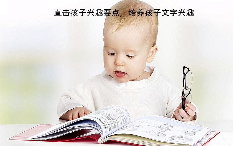 千万别再这样教孩子识字了,以后哭都来不及!