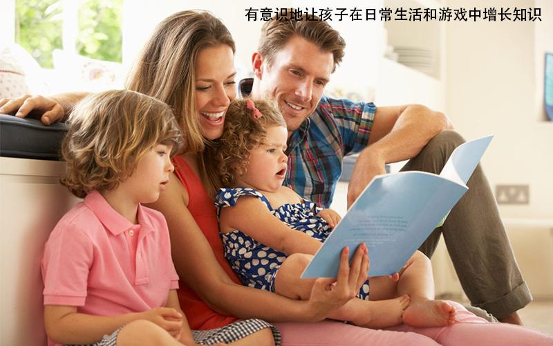 怎样有效帮助孩子识字,只需要这几个方法