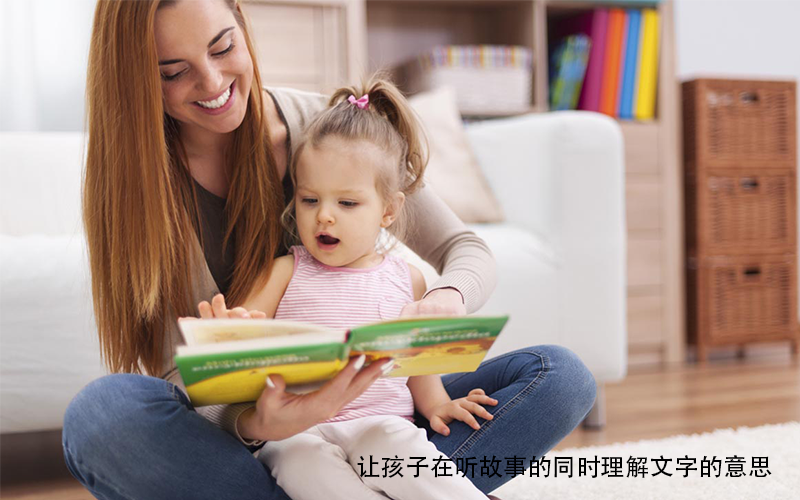 孩子过早识字居然有危害?宝妈别慌,到这个年龄让宝宝识字才最好