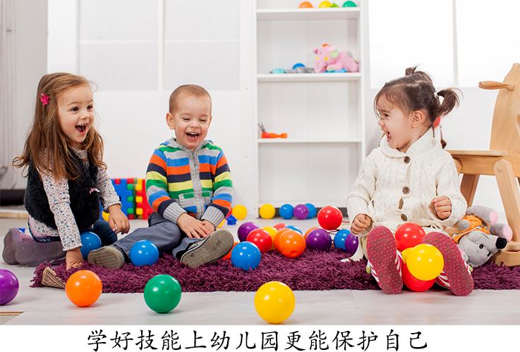 孩子到底是3岁上幼儿园好,还是4岁上有幼儿园好