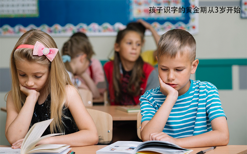 """""""早期识字""""好处多,学会这三点,帮助孩子快速识字"""