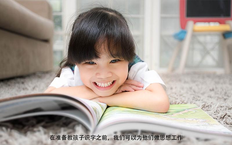 孩子识字能力差?可能是你引导的方式不对!