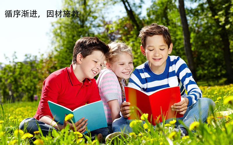 宝宝学习认字注意力不集中?教你3招,有效提高宝宝识字量
