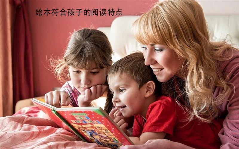 孩子识字困难,来看看这位明星妈妈怎么教导孩子的