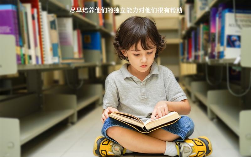 父母对孩子的哪些方面需要早投资,幼儿识字是第一
