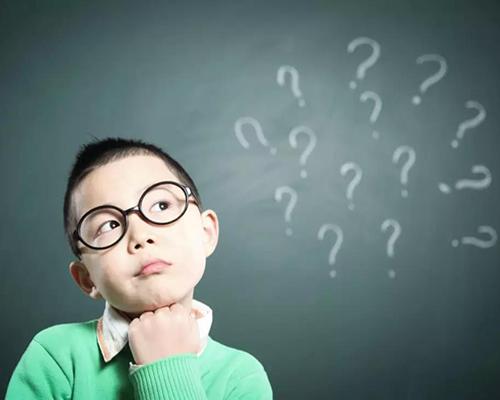 家长:为什么孩子老是喜欢问十万个为什么?