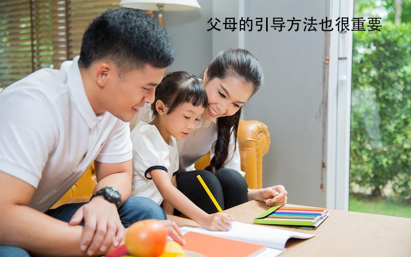3岁宝宝识字200多,关键是没刻意教,这位妈妈的启蒙方法值得学习