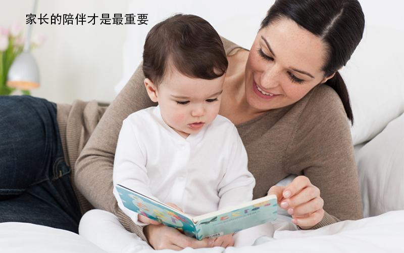 3岁宝宝识字量1000-3000,不要惊讶,原来妈妈有秘诀