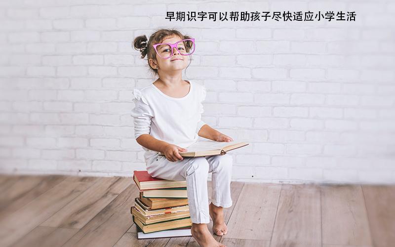 教宝宝识字的注意事项,别让错误的方法害了宝宝