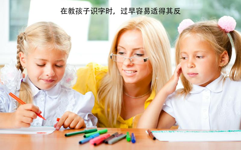 再逼两三岁的宝宝识字,可能会毁了孩子这项技能…