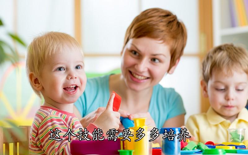 宝宝入园,口齿伶俐是基础,这个技能需要多多培养