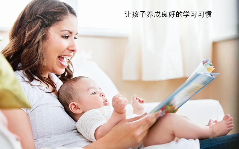 4-8岁孩子必备识字课,每天10分钟,轻松学汉字