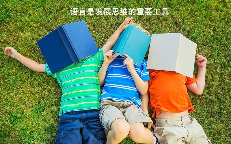 中国现代儿童教育之父:大班的儿童必须要识字