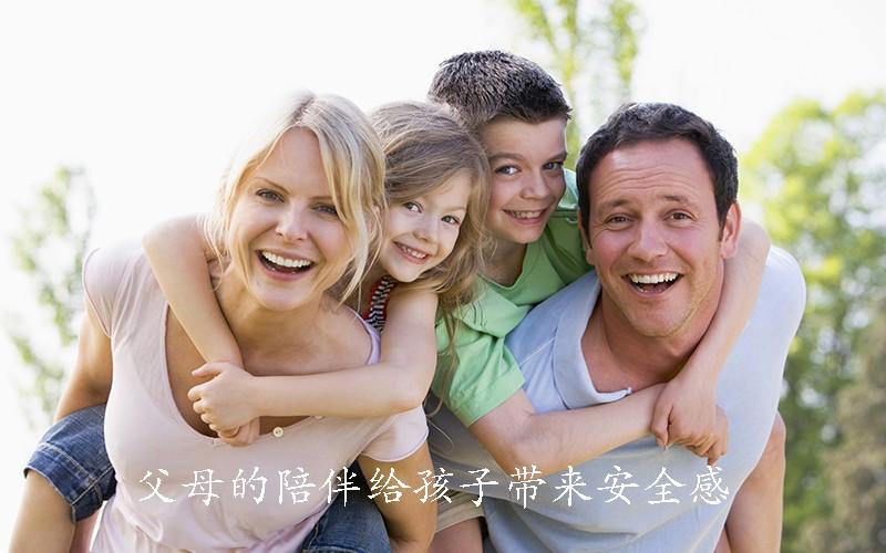 """父母的陪伴是促进孩子大脑发育的""""良药"""""""