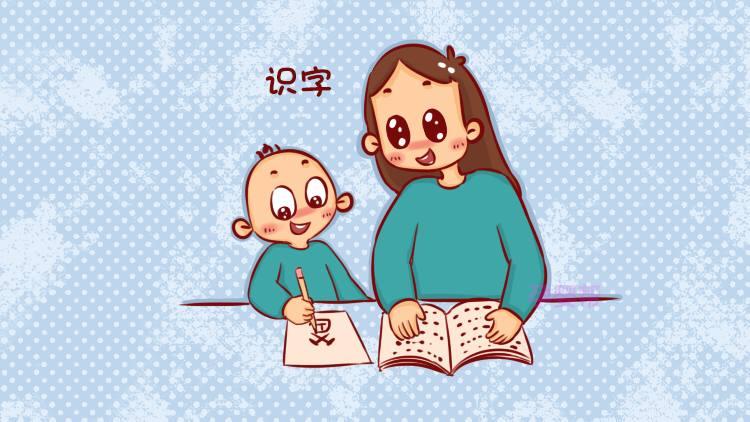 尝试了这些方法后,发现教宝宝认字比想象中简单多了。