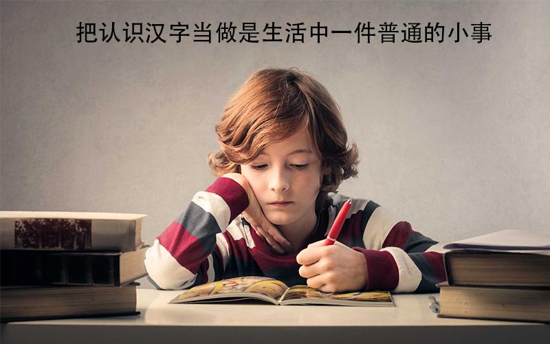 """关于宝宝识字,李玫瑾教授坦言:""""超前""""教育是在浪费时间!"""