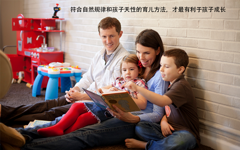 儿童的读写能力要经过三个自然阶段!