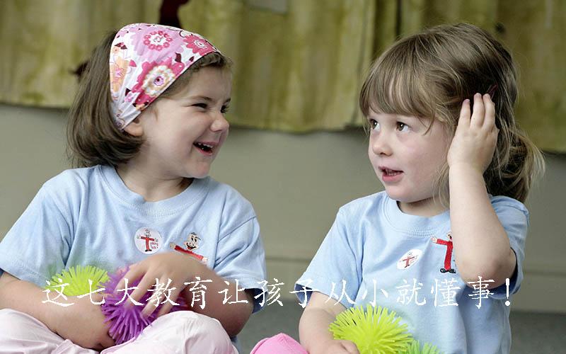 孩子成长是不可逆的,这七大教育让孩子从小就懂事!