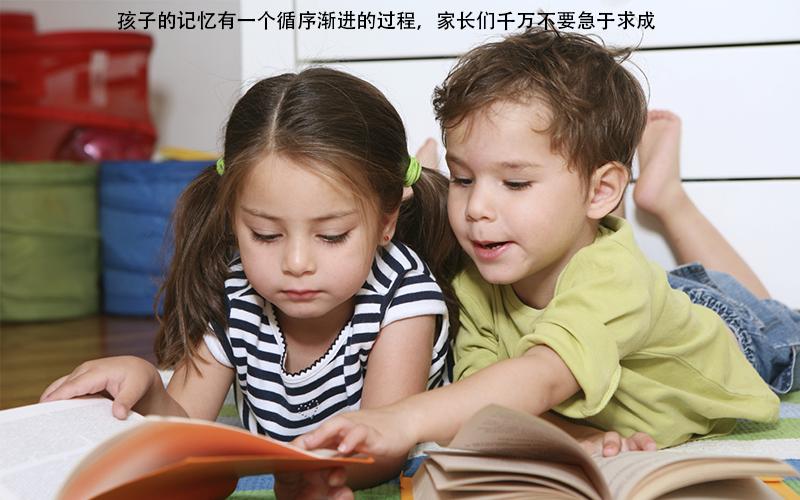一个能帮孩子减压,又简单有效的幼儿识字方法