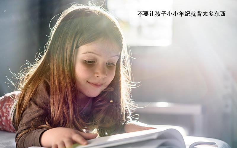 儿童心理学博士说:从长远来看,孩子早识字晚识字都没太大的区别!