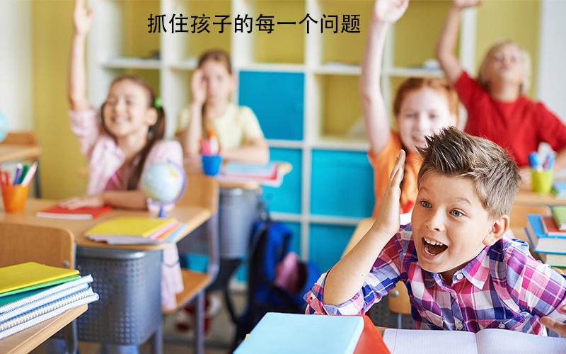孩子对识字感兴趣时,掌握3个识字窍门,娃认字轻松!