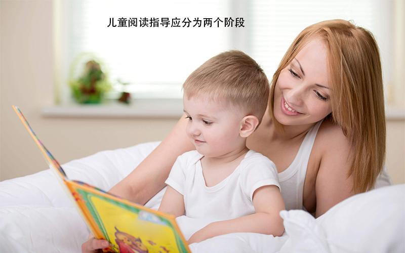 如何对宝宝进行早期阅读教育?学会认字也是关键