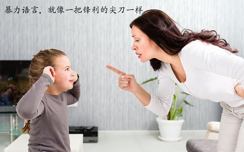 """家庭教育尽快立法,让父母""""持证上岗"""""""
