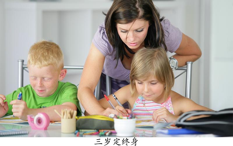 孩子3岁前拒绝接受文化教育