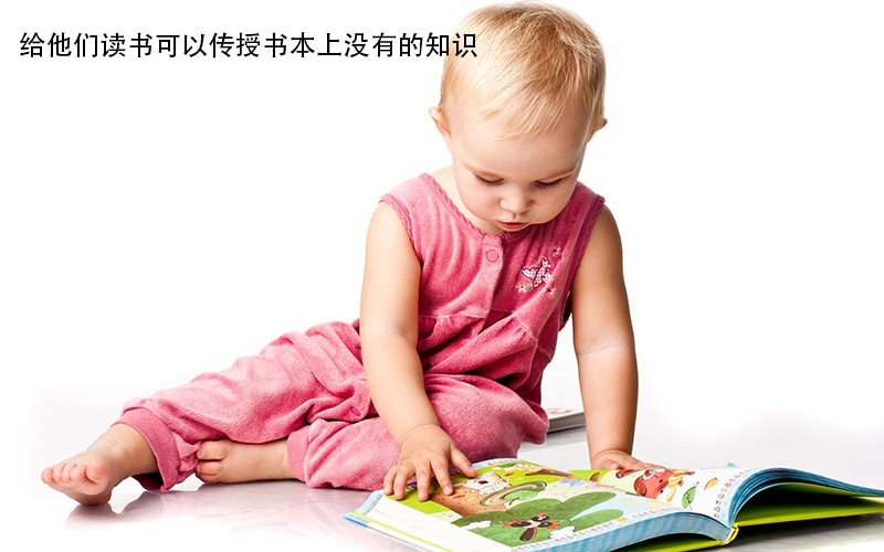 给孩子读书应该读到几岁?即使孩子识字了,最低标准也要读到这个岁数