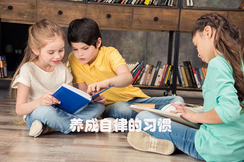 从幼儿识字开始培养学习习惯