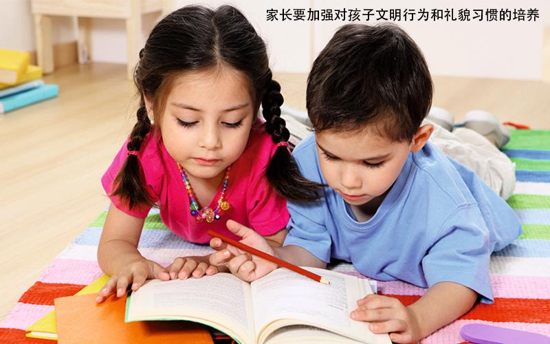 幼小衔接要有计划,让孩子轻松进入小学阶段!