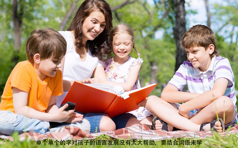 怎么提高孩子对文字认知的敏感度,培养他们的阅读兴趣?