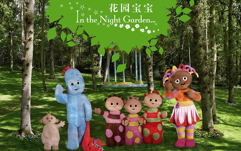 5部适合宝宝观看的动画片,寓教于乐!
