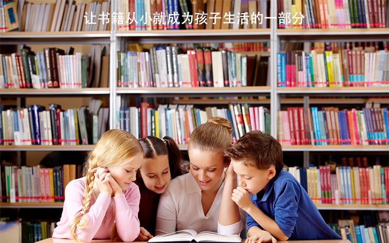 识字只是亲子阅读的副产品,何必死记硬背?
