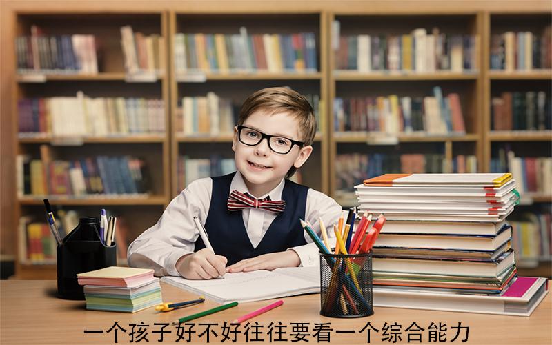 识字越早孩子越聪明?要不要提前教孩子识字,宝宝几岁识字最合适