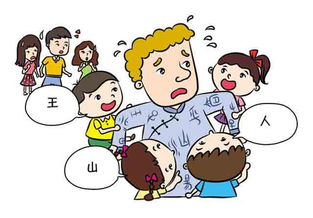 怎样引导孩子在生活中识字?