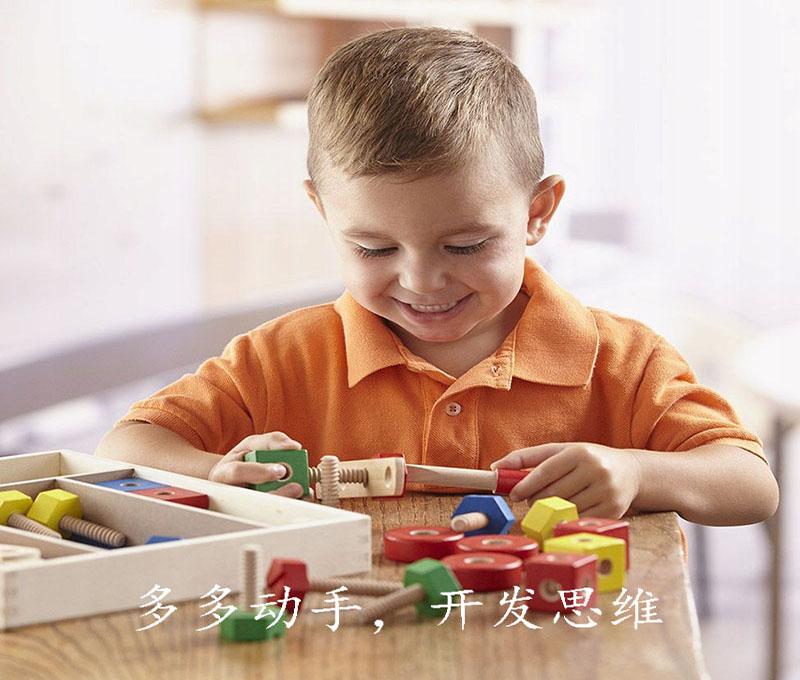 培养孩子的创造力